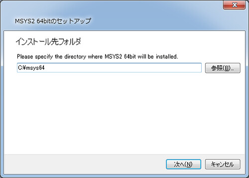 MSYS2 Installing (2)