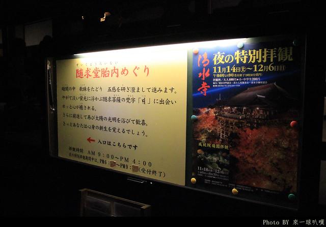 京都-清水寺107