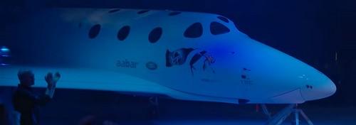 «Virgin Galactic» представила космічний корабель для туристів