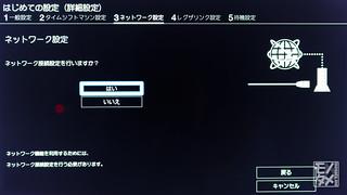 DBR-T670 詳細設定3-1