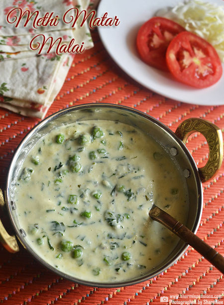 How to make Methi Matar Malai Recipe