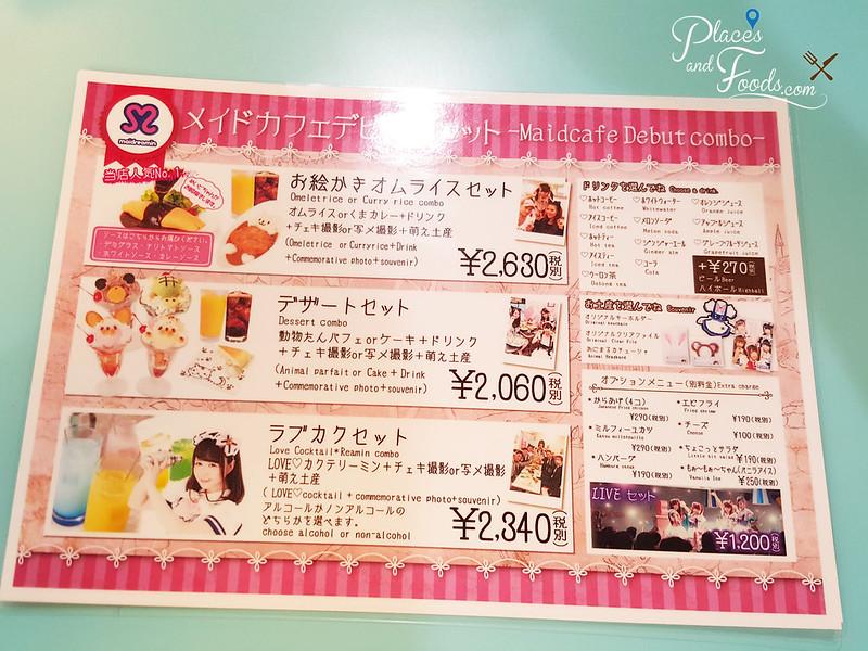 tokyo s2 maidreamin menu