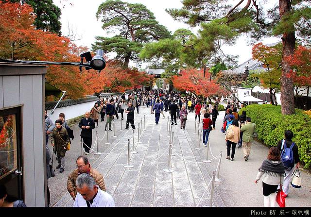 京都-永觀堂130