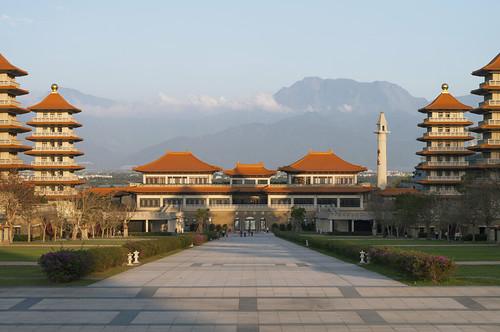 佛光山 - Fo Guan Buddhist Monastery