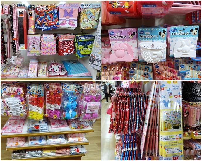 40 日本必逛 百元商店 Seira