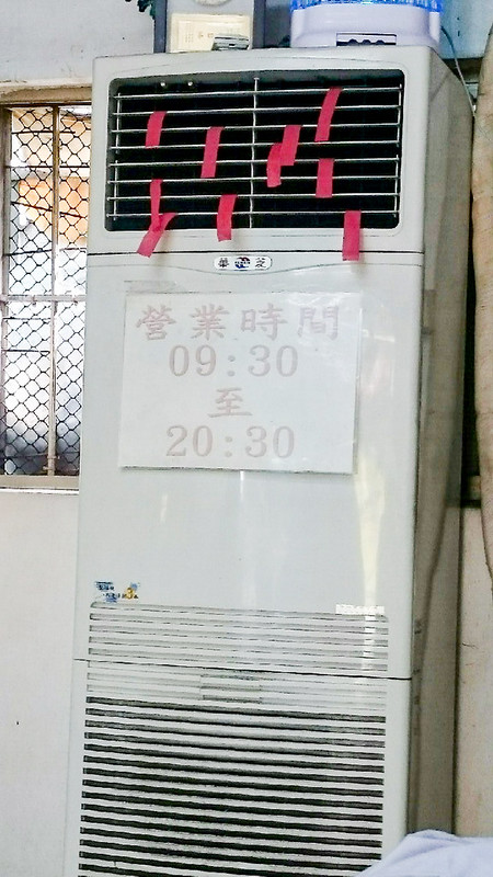 鳳山 中華夜市 雞肉飯_1963