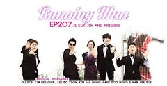 Running Man Ep.207