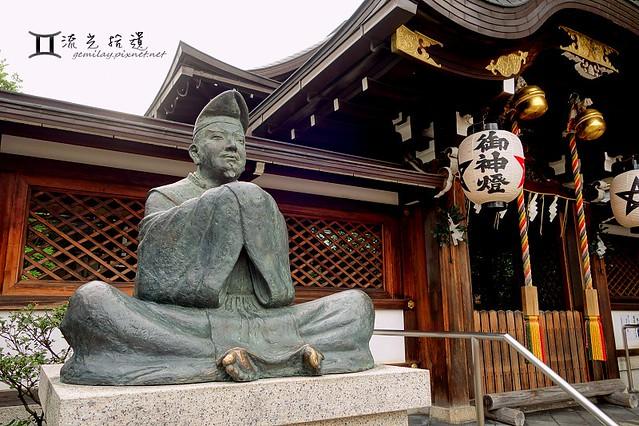 京都 鴨川、晴明神社 (1)