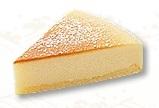 はま寿司、チーズケーキ by公式サイト