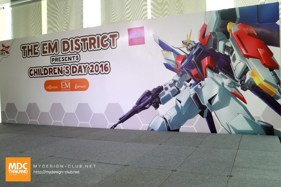 Dex01-2016-24