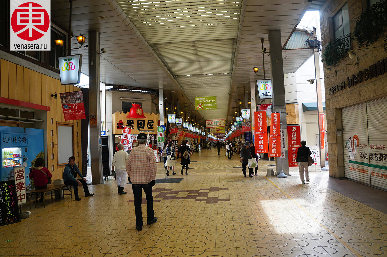 Химэдзи, Himeji, 姫路, Хёго, Hyogo, 兵庫県, Хонсю, Honshu, 本州, Япония, Japan, 日本.