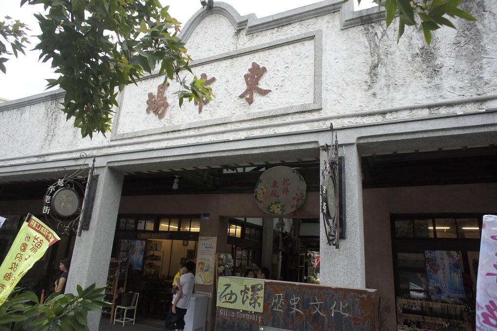 雲林縣西螺鎮老街 (21)