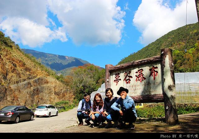 南投-夢谷瀑布03