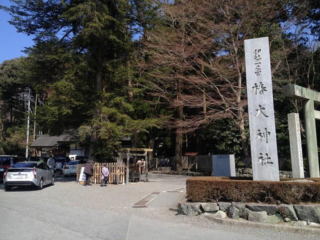 入道ヶ岳 椿大神社
