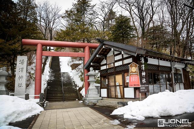 Photo:Winter in Hokkaido(Noboribetsu) - 65 By LIONEL-ARTS