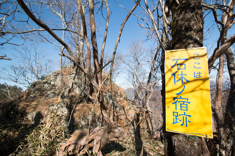 20141123-大峰山-0091.jpg