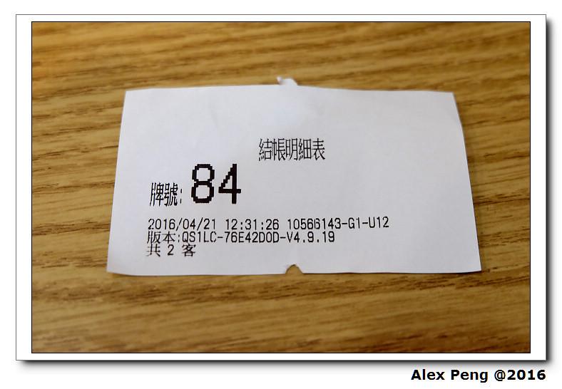 DSCF3712