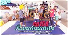 Running Man Ep.158