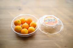 Tamatama kumquats