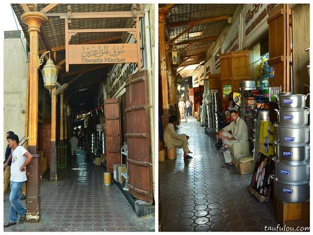 Old Dubai Market (13)
