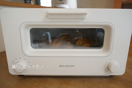 balmuda-toaster-5modo1