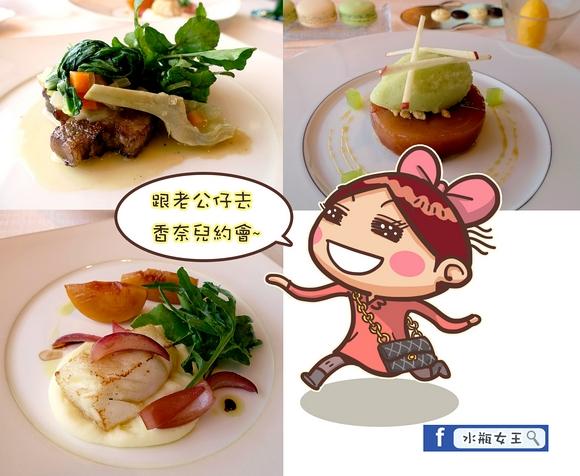 東京必吃香奈兒餐廳版頭