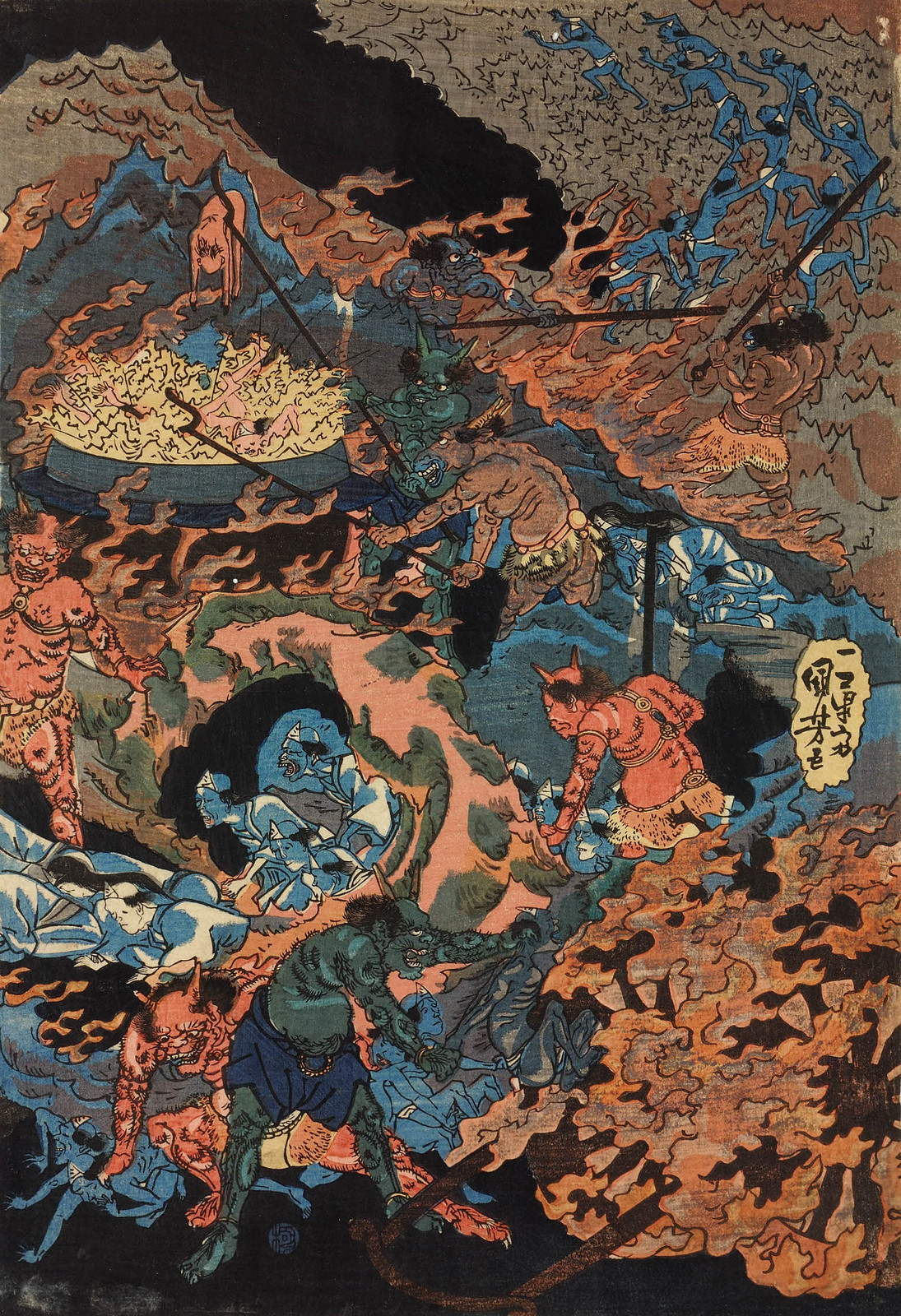Utagawa Kuniyoshi - Various ghosts, devil-like figures, and the King of Hell lording over his domain, Edo Period (middle panel)