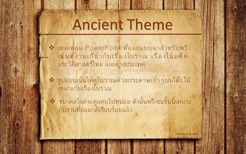 PowerPoint Ancient Theme