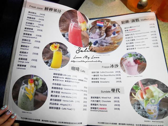 陽明山景觀餐廳推薦八卦夜未眠 菜單menu (6)