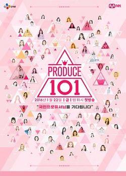 Produce 101 (2016)