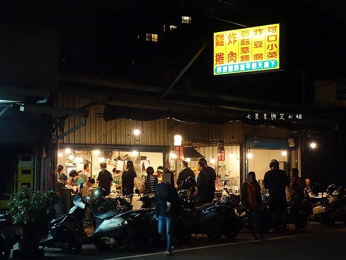 1 新竹宵夜 延平大飯店