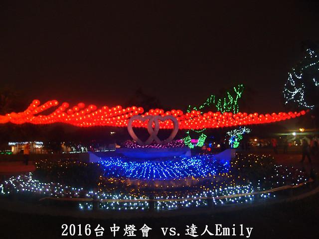2016台中燈會 067