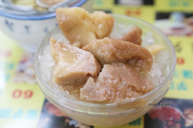 甜點︱下午茶︱早午餐,苦茶之家 @陳小可的吃喝玩樂