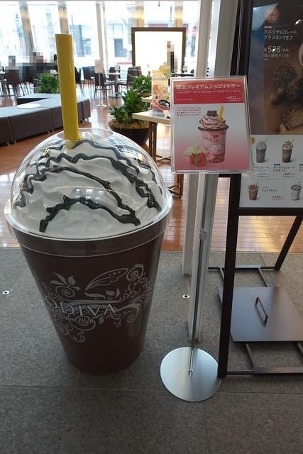 ゴディバ7回目_02
