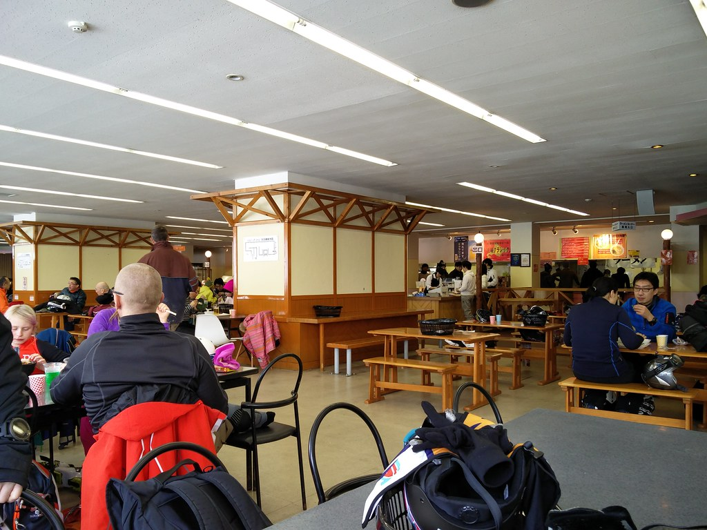 Cafeteria Isola