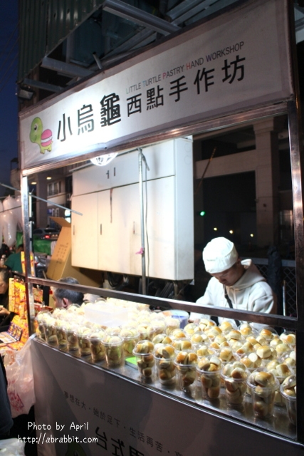 25184396672 62fa99f0b6 o - [台中]小烏龜西點手作坊--我吃的不是夜市馬卡龍,是努力的夢想實現!@東區 旱溪夜市
