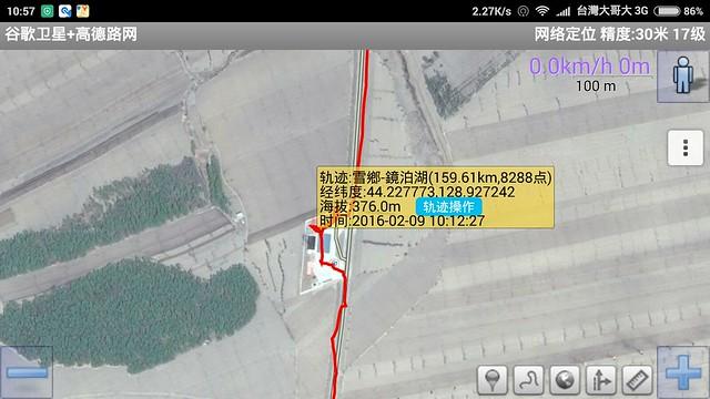 Screenshot_2016-02-29-10-57-35_org.gyh.rmaps
