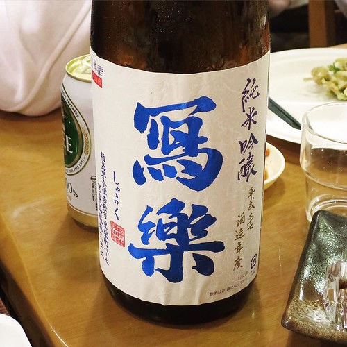 いやしかし、このお酒は美味かった。見た目は白く濁ってるんですが、味はキリッとしてすっきり。地元の人でも普通には買えないらしい。