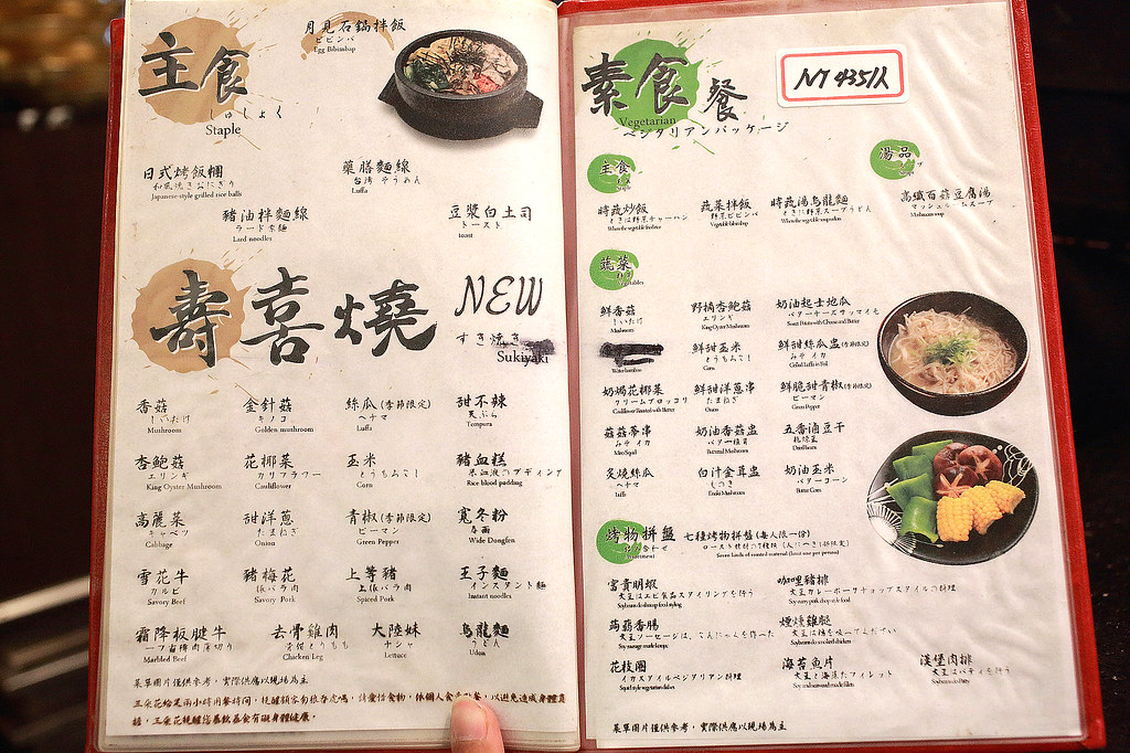 20160304-5萬華-三朵花炭火燒肉.鍋物 (11)