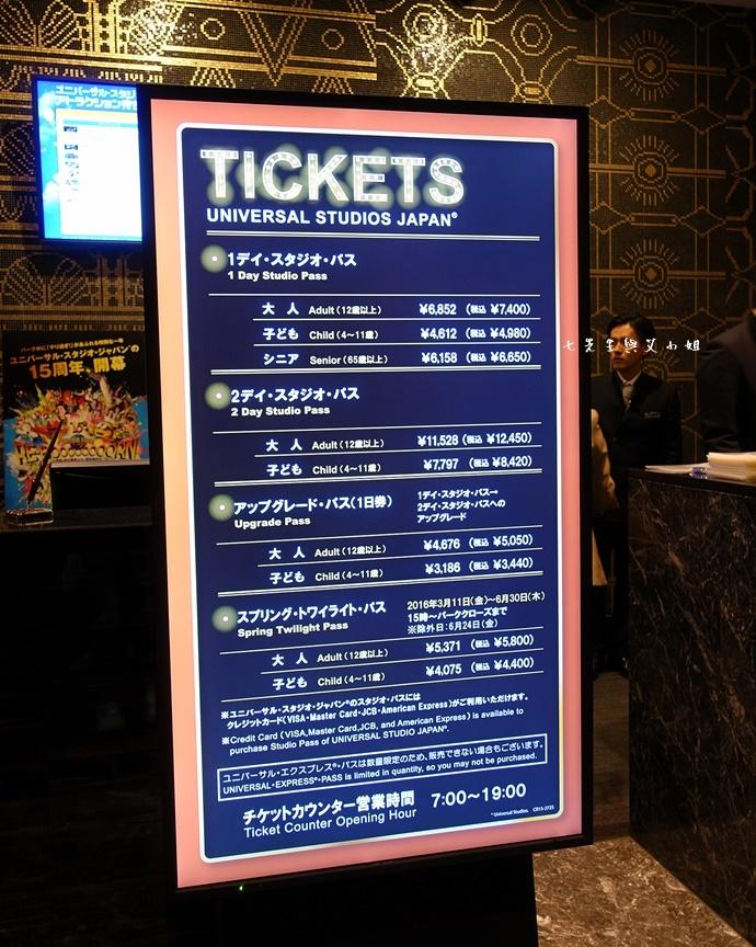 7 園前酒店 The Park Front Hotel 日本環球影城 USJ