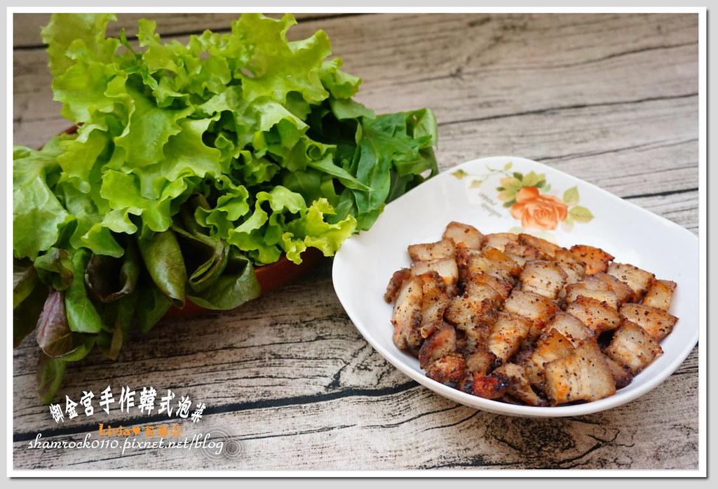 御金宮手作韓式泡菜 - 07