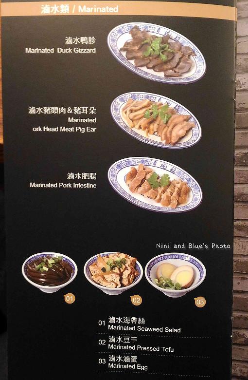 段純貞菜單10