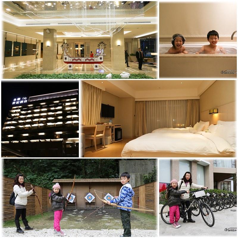 0125金聯酒店800