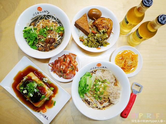 享初中式麵食館二訪 (23)