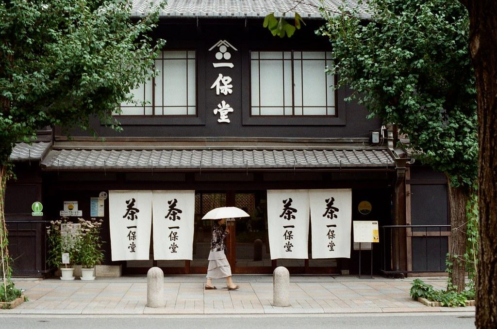 寺町通 京都 Kyoto / Kodak ColorPlus / Nikon FM2 2015/09/27 整理照片的時候發現我那時候在寺町通也拍了滿多街上騎腳踏車的路人,這裡街道不寬,兩旁都有看起來好像是歷史很久的店家,店家門面都很有特色。  我想起來了,那時候拍照有規定自己畫面中一定要有當地人入鏡,因為之前拍太多空無一人的畫面,畫面太過空寂。  Nikon FM2 Nikon AI Nikkor 50mm f/1.4S Kodak ColorPlus ISO200 0985-0031 Photo by Toomore