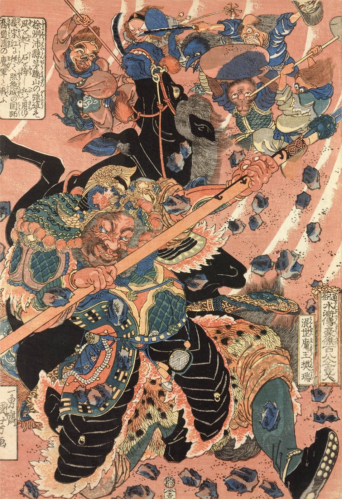 Utagawa Kuniyoshi - Tsuzoku Suikoden Goketsu Hyakuhachi-nin no Hitori Konsei Mao Bunzui invoking demons, stones and a storm by sorcery. 1827 (version 2)