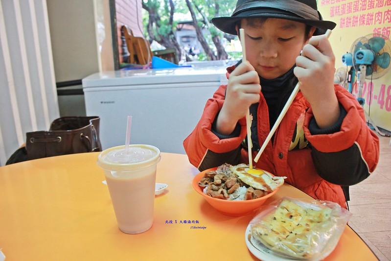 北投-捷運周邊美食-早午餐-大腸滷肉飯- (2)