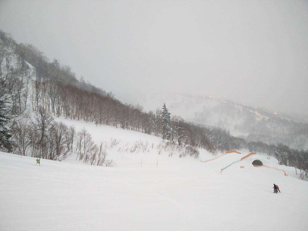 Nagamine ski area
