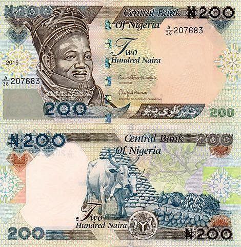 200 Naira Nigéria 2015, P29o UNC