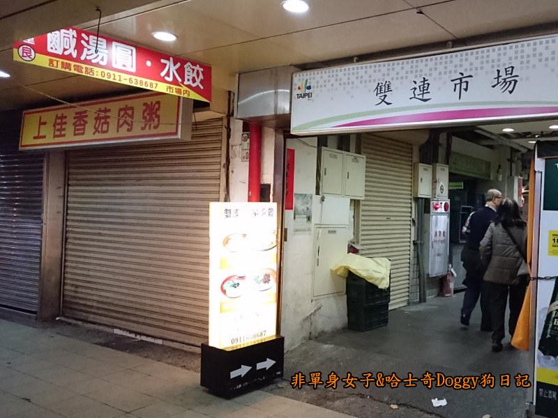寧夏夜市美食蚵仔煎飯糰豆花33